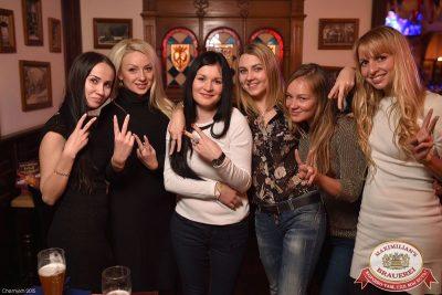 Группа «Пицца», 10 декабря 2015 - Ресторан «Максимилианс» Уфа - 29