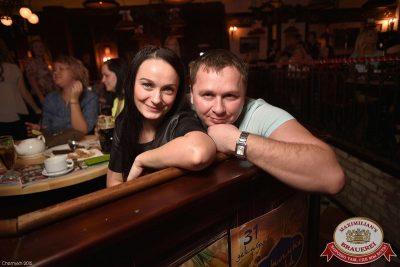 Группа «Пицца», 10 декабря 2015 - Ресторан «Максимилианс» Уфа - 30