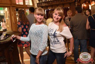 Вкусный вечер с группой «Пицца», 2 июля 2015 - Ресторан «Максимилианс» Уфа - 08