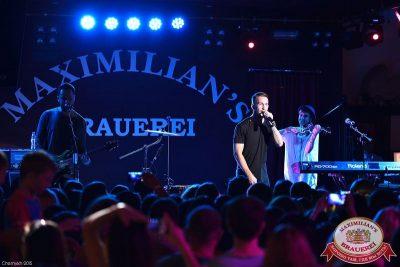Вкусный вечер с группой «Пицца», 2 июля 2015 - Ресторан «Максимилианс» Уфа - 11
