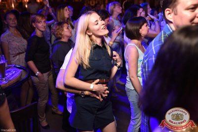 Вкусный вечер с группой «Пицца», 2 июля 2015 - Ресторан «Максимилианс» Уфа - 17