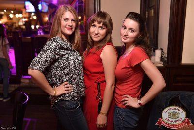 Вкусный вечер с группой «Пицца», 2 июля 2015 - Ресторан «Максимилианс» Уфа - 23