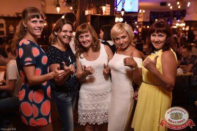 Вкусный вечер с группой «Пицца», 2 июля 2015 - Ресторан «Максимилианс» Уфа - 25