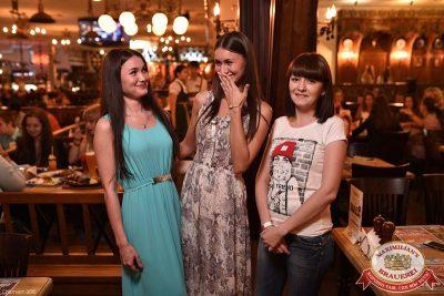 Вкусный вечер с группой «Пицца», 2 июля 2015 - Ресторан «Максимилианс» Уфа - 28