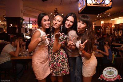 Вкусный вечер с группой «Пицца», 2 июля 2015 - Ресторан «Максимилианс» Уфа - 30