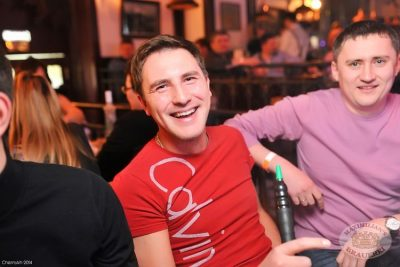 Группа «Виктор». Вечер памяти Виктора Цоя, 17 января 2014 - Ресторан «Максимилианс» Уфа - 05