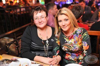 Группа «Виктор». Вечер памяти Виктора Цоя, 17 января 2014 - Ресторан «Максимилианс» Уфа - 07