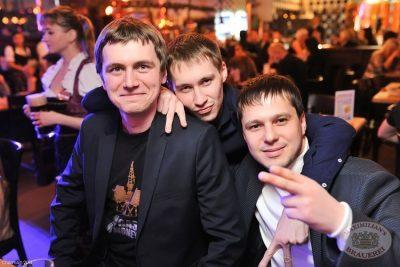 Группа «Виктор». Вечер памяти Виктора Цоя, 17 января 2014 - Ресторан «Максимилианс» Уфа - 12