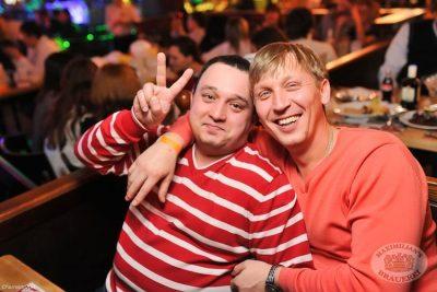 Группа «Виктор». Вечер памяти Виктора Цоя, 17 января 2014 - Ресторан «Максимилианс» Уфа - 14