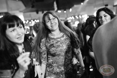 Группа «Виктор». Вечер памяти Виктора Цоя, 17 января 2014 - Ресторан «Максимилианс» Уфа - 19