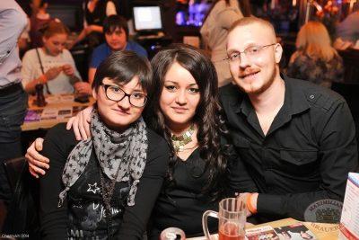 Группа «Виктор». Вечер памяти Виктора Цоя, 17 января 2014 - Ресторан «Максимилианс» Уфа - 22