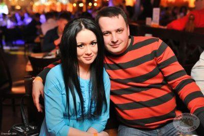 Группа «Виктор». Вечер памяти Виктора Цоя, 17 января 2014 - Ресторан «Максимилианс» Уфа - 28