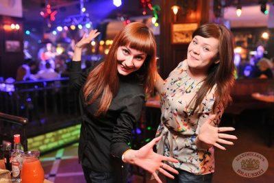 Группа «Виктор». Вечер памяти Виктора Цоя, 17 января 2014 - Ресторан «Максимилианс» Уфа - 29