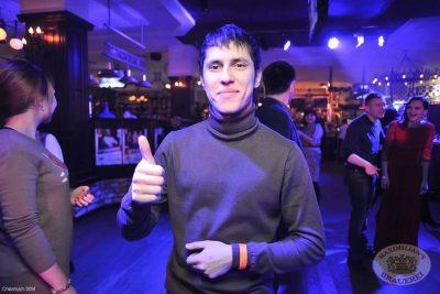 Группа «Виктор». Вечер памяти Виктора Цоя, 17 января 2014 - Ресторан «Максимилианс» Уфа - 30