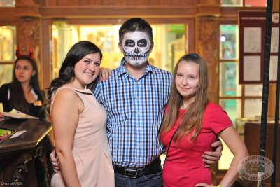 Halloween в «Максимилианс»: Второй день Шабаша, 2 ноября 2013 - Ресторан «Максимилианс» Уфа - 12