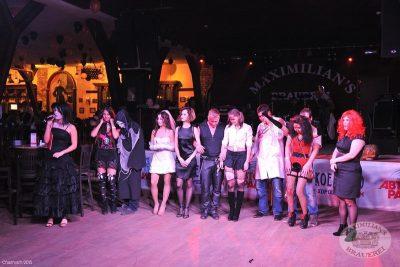 Halloween в «Максимилианс»: Второй день Шабаша, 2 ноября 2013 - Ресторан «Максимилианс» Уфа - 14