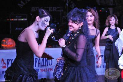 Halloween в «Максимилианс»: Второй день Шабаша, 2 ноября 2013 - Ресторан «Максимилианс» Уфа - 17