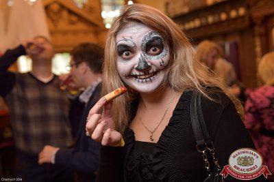 Halloween: второй день шабаша, 1 ноября 2014 - Ресторан «Максимилианс» Уфа - 01
