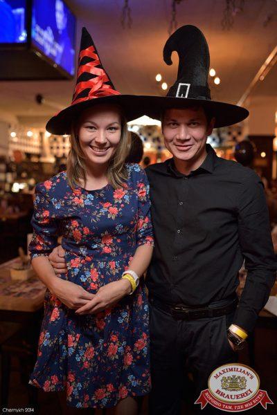 Halloween: второй день шабаша, 1 ноября 2014 - Ресторан «Максимилианс» Уфа - 07