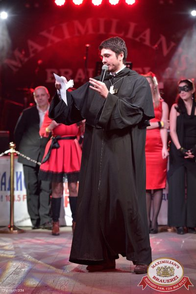 Halloween: второй день шабаша, 1 ноября 2014 - Ресторан «Максимилианс» Уфа - 20