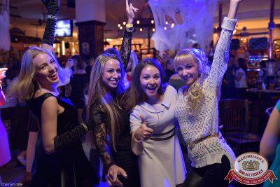 Halloween: второй день шабаша, 1 ноября 2014 - Ресторан «Максимилианс» Уфа - 26