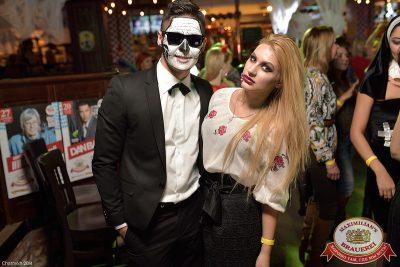 Halloween: второй день шабаша, 1 ноября 2014 - Ресторан «Максимилианс» Уфа - 30