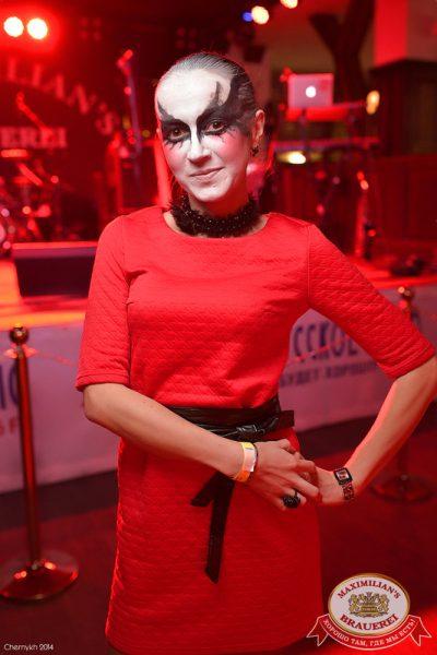 Halloween: второй день шабаша, 1 ноября 2014 - Ресторан «Максимилианс» Уфа - 35