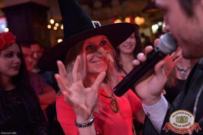 Halloween: первый день шабаша, 31 октября 2014 - Ресторан «Максимилианс» Уфа - 02