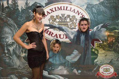 Halloween: первый день шабаша, 31 октября 2014 - Ресторан «Максимилианс» Уфа - 04