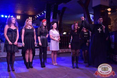 Halloween: первый день шабаша, 31 октября 2014 - Ресторан «Максимилианс» Уфа - 10