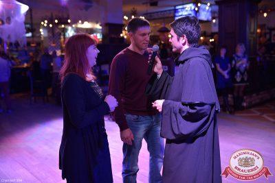 Halloween: первый день шабаша, 31 октября 2014 - Ресторан «Максимилианс» Уфа - 11