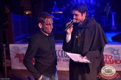 Halloween: первый день шабаша, 31 октября 2014 - Ресторан «Максимилианс» Уфа - 12