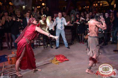 Halloween: первый день шабаша, 31 октября 2014 - Ресторан «Максимилианс» Уфа - 16
