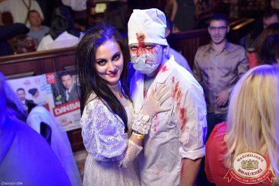 Halloween: первый день шабаша, 31 октября 2014 - Ресторан «Максимилианс» Уфа - 21