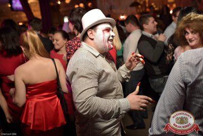 Halloween: первый день шабаша, 31 октября 2014 - Ресторан «Максимилианс» Уфа - 22
