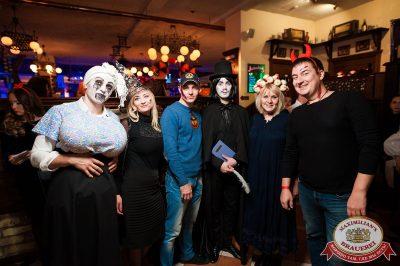 Halloween: первый день шабаша. Вечеринка по мотивам фильма «Гоголь», 27 октября 2017 - Ресторан «Максимилианс» Уфа - 10