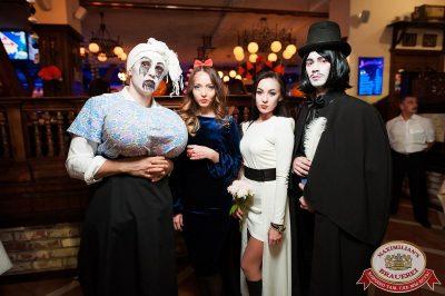 Halloween: первый день шабаша. Вечеринка по мотивам фильма «Гоголь», 27 октября 2017 - Ресторан «Максимилианс» Уфа - 11