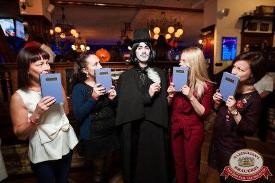 Halloween: первый день шабаша. Вечеринка по мотивам фильма «Гоголь», 27 октября 2017 - Ресторан «Максимилианс» Уфа - 12