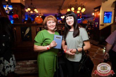 Halloween: первый день шабаша. Вечеринка по мотивам фильма «Гоголь», 27 октября 2017 - Ресторан «Максимилианс» Уфа - 13