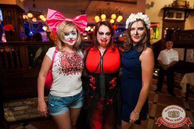 Halloween: первый день шабаша. Вечеринка по мотивам фильма «Гоголь», 27 октября 2017 - Ресторан «Максимилианс» Уфа - 14