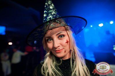 Halloween: первый день шабаша. Вечеринка по мотивам фильма «Гоголь», 27 октября 2017 - Ресторан «Максимилианс» Уфа - 22