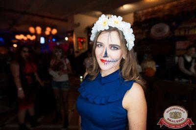 Halloween: первый день шабаша. Вечеринка по мотивам фильма «Гоголь», 27 октября 2017 - Ресторан «Максимилианс» Уфа - 51