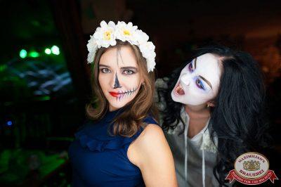 Halloween: первый день шабаша. Вечеринка по мотивам фильма «Гоголь», 27 октября 2017 - Ресторан «Максимилианс» Уфа - 55