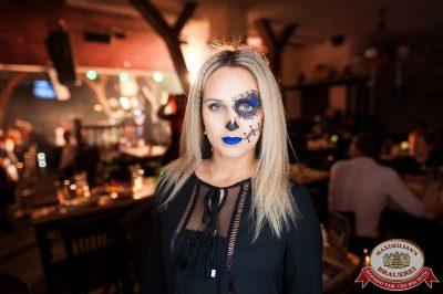 Halloween: первый день шабаша. Вечеринка по мотивам фильма «Гоголь», 27 октября 2017 - Ресторан «Максимилианс» Уфа - 56