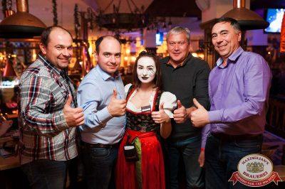 Halloween: первый день шабаша. Вечеринка по мотивам фильма «Гоголь», 27 октября 2017 - Ресторан «Максимилианс» Уфа - 61