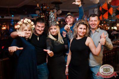 Halloween: первый день шабаша. Вечеринка по мотивам фильма «Гоголь», 27 октября 2017 - Ресторан «Максимилианс» Уфа - 64