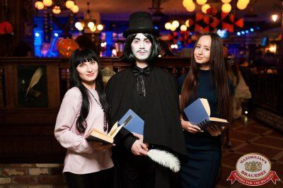 Halloween: первый день шабаша. Вечеринка по мотивам фильма «Гоголь», 27 октября 2017 - Ресторан «Максимилианс» Уфа - 7