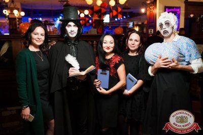 Halloween: первый день шабаша. Вечеринка по мотивам фильма «Гоголь», 27 октября 2017 - Ресторан «Максимилианс» Уфа - 8