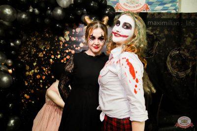 «Хэллоуин»: «Пиковая дама», 1 ноября 2019 - Ресторан «Максимилианс» Уфа - 1