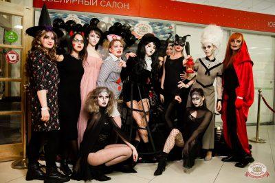 «Хэллоуин»: «Пиковая дама», 1 ноября 2019 - Ресторан «Максимилианс» Уфа - 10